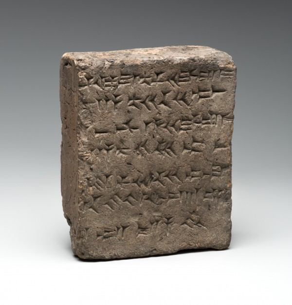 Neo-Assyrian, Brick, 859/825 BC, Terracotta. Detroit Institute of Arts.